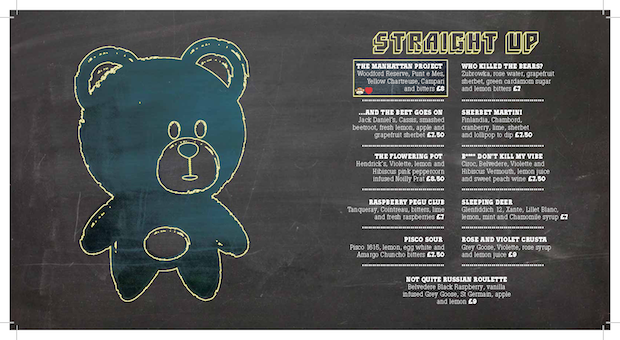 Treacle Drinks Menu Image 2