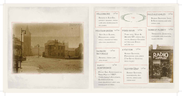 Hamilton's Bar & Kitchen Drinks Menu Image 2